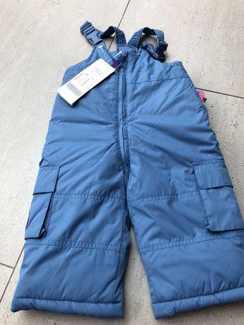 Spodnie od kombinezonu cocodrillo