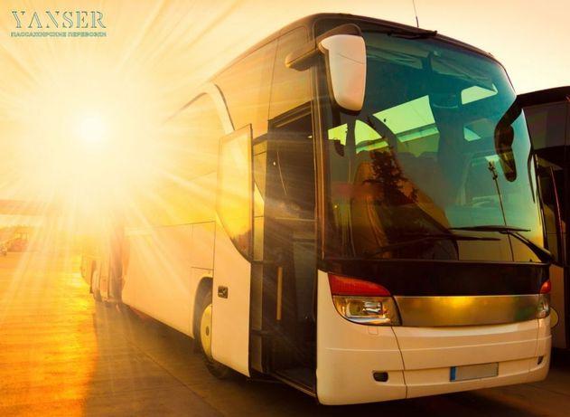 Автобусы из Луганска в Сочи Крым Анапу Геленджик Киев Харьков Москву