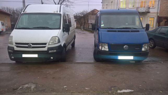 вантажо/пасажирські перевезення /вантажів/людей/таксі бусом
