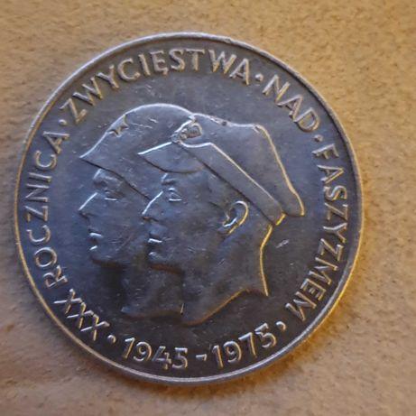 200 zł,  1975, srebro 750, bardzo ładna