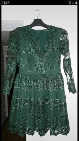 Piękna sukienka butelkowa zieleń