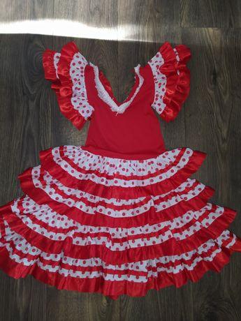 Платье цыганское