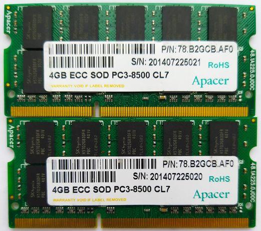 SO-DIMM оперативная память с ЕСС (!) 4GB DDR3 8500S 1066MHz RAM Apacer