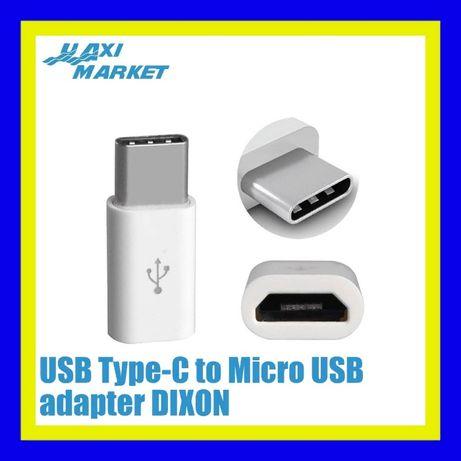 Переходник DIXON Micro USB to Type-C Charge adapter Black/White
