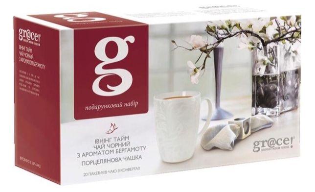 Чайный набор: чай+чашка