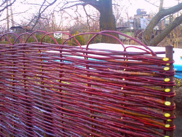 плетень забор из лозы лоза для плетения эко верба эко топливо