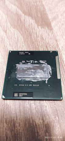 Intel i7 2670qm + gratis