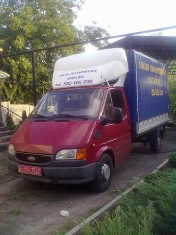 Грузоперевозки ГАЗЕЛЬ ,переезд,мебель перевозка груза грузчики