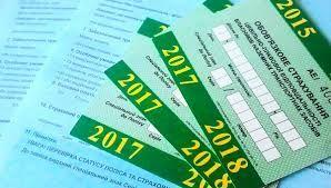 Автострахования по низким ценам от 199 грн Автоцивілка, страховкака