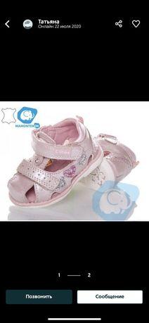 Продам босоножки обувь ботинки туфли  Clibee 23 размер - 15 см