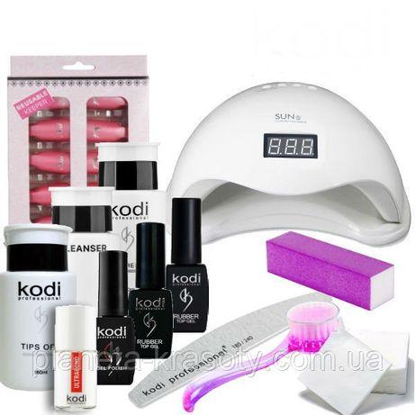 Стартовый набор для покрытия ногтей гель лаком Kodi