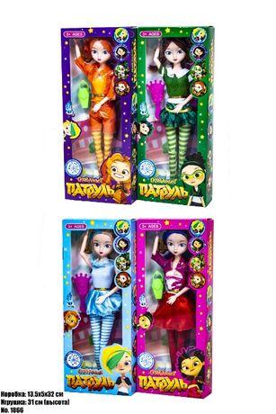 Куклы Сказочный патруль - мульт герои