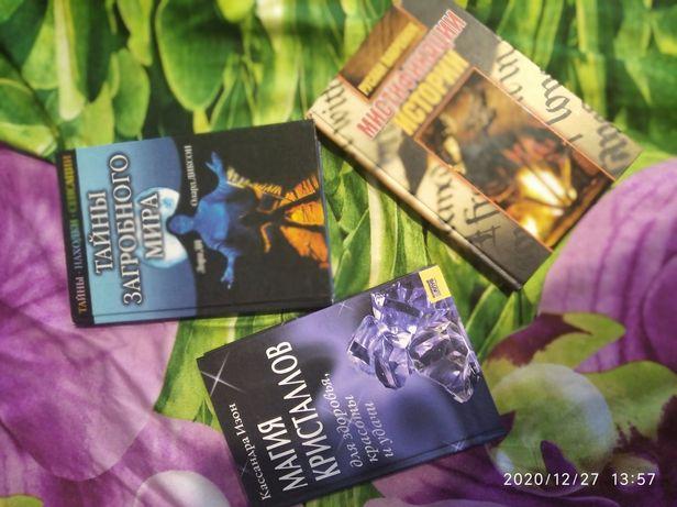 Набор интересных книг