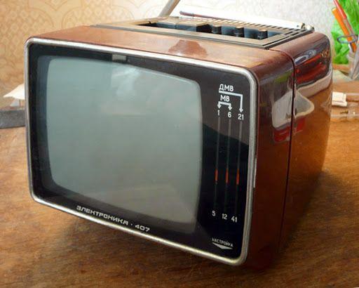 Телевизор Электроника 407 торг