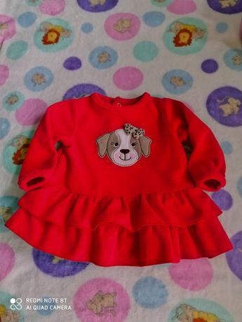 Bluza z polaru niemowlęca