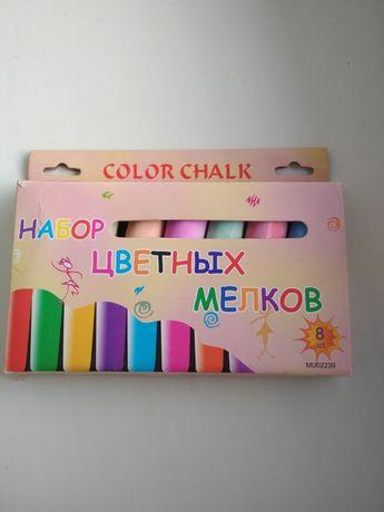 Мелки цветные набор