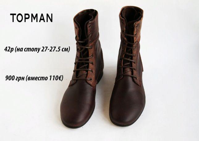 ботинки кожаные Top Man / Ecco, Geox, Lowa, Dockers