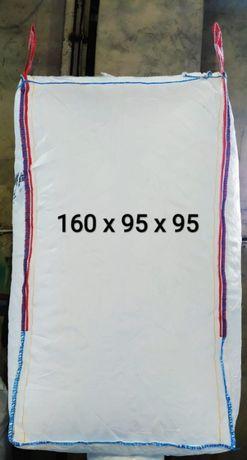 Worki BIG BAG używane. Na granulat, pellet, różne rozmiary. 160x95x95