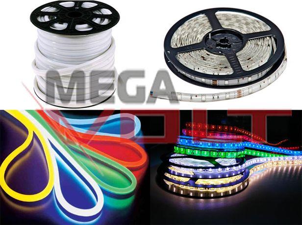 Комплектующие LED освещения. Большой выбор. Низкие цены. Вся Украина