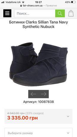 Мегалегкие деми ботинки сапожки Clarks 39р ecco geox