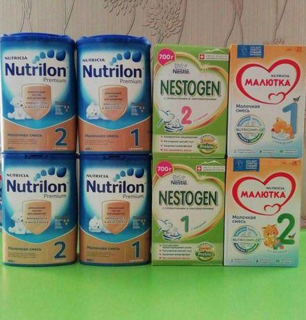 Нестожен Nestogen смесь Nan нан Nutrilon нутрилон Малютка Малыш достав