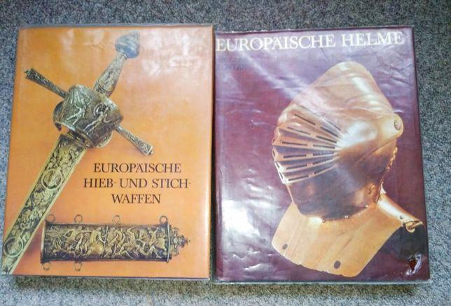 Книги-альбомы Europäische Helme, Златоустовское художественное оружие