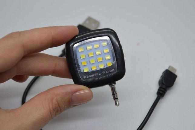 Вспышка, подсветка, прожектор для телефона, планшета