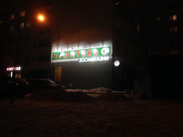 Аквариумные растения на Урловской 23б
