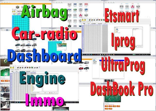 калькуляторы Etsmart, Iprog, UltraProg отвязаны от железа,DashBook Pro