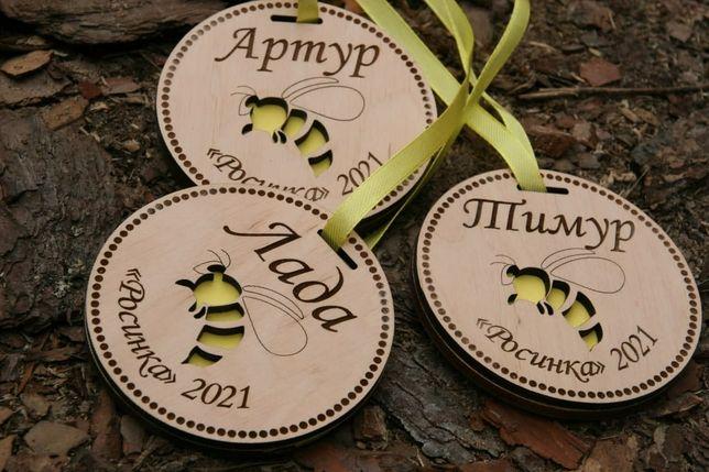 Медали из дерева именные для выпускного медальки фанеры с гравировкой