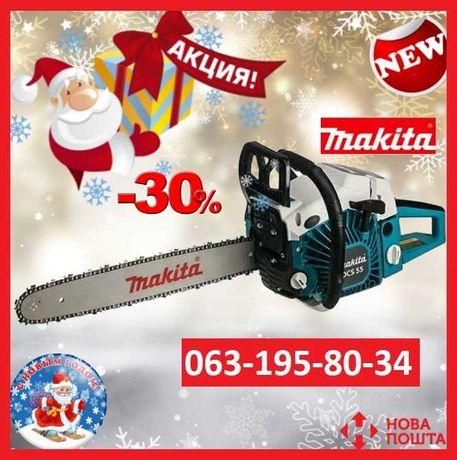 Бензопила Макита DCS 55 (шина 45 см, 3.6 кВт-4.8 л.с.) Makita DCS 55