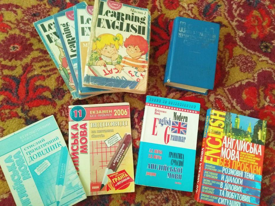 Детские книги по английскому языку, словарь, грамматика Софиевская Борщаговка - изображение 1