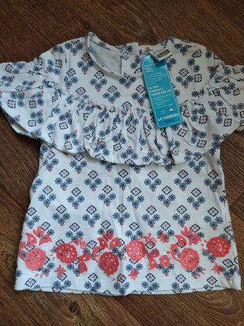 Блузка дитяча з вишивкою