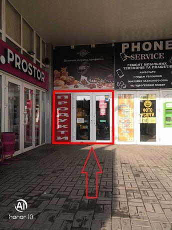 Магазин 18,8 кв.м в Апостолово. Отдельный вход