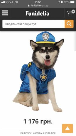 Костюм для собаки щенячий патруль paw patrul гонщик chase