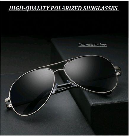 Okulary przeciwsłoneczne fotochromowe Night Vision