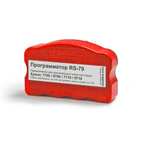 Программатор RS-79