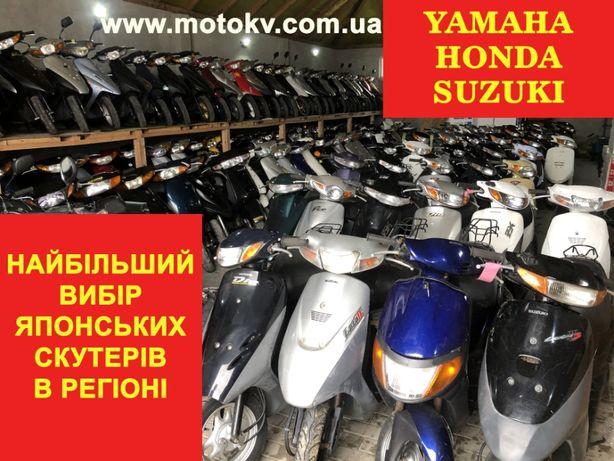 Японські скутера Honda Dio, Suzuki Lets, Yamaha Jog!! Мопеди з Японії