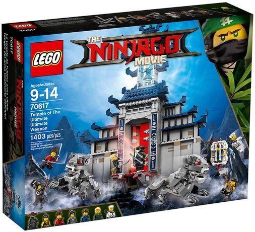 Lego 70617 Храм смертельного оружия Ниндзяго Муви