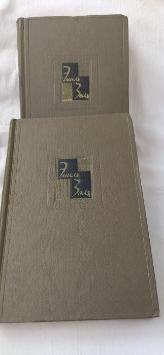 Продам Эмиль Золя в 26 томах Запорожье - изображение 1
