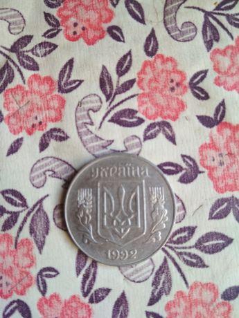 5копійок 1992 год