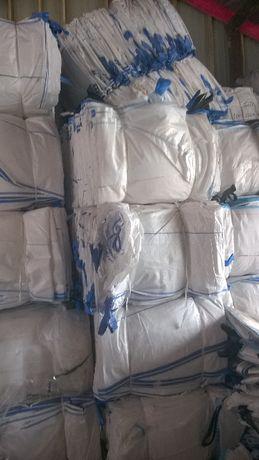 Worki używane big bag beg 95/95/155 cm Okazja