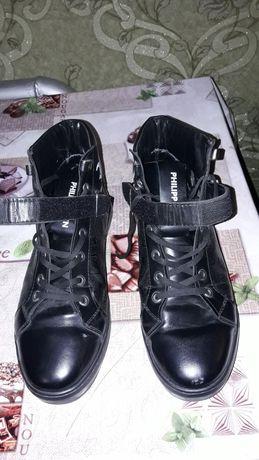 Продам Осенние Ботинки Филип Пляин