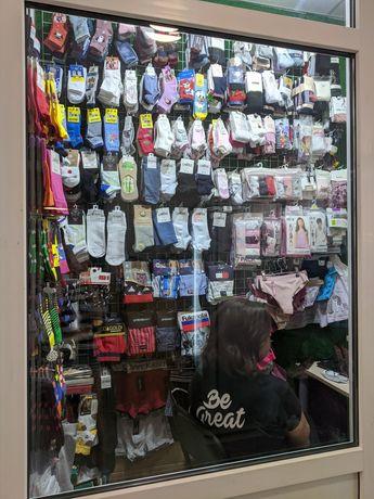 Продам бизнес магазин носочно чулочных изделий и нижнего белья обмен