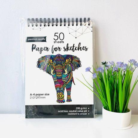 Бумага для рисования и скетчинга 50 листов. Альбом на спирали. Топ !