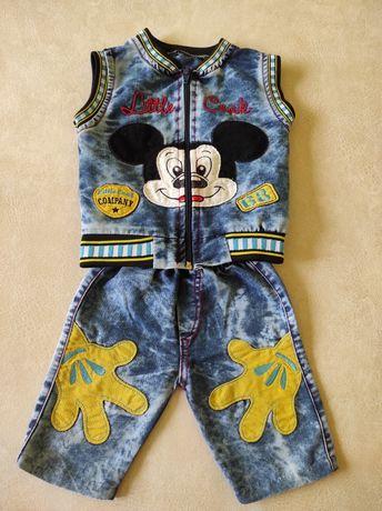 Стильний джинсовий костюм