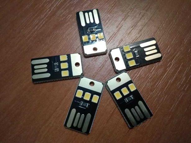 USB светильники Цена за 2 шт