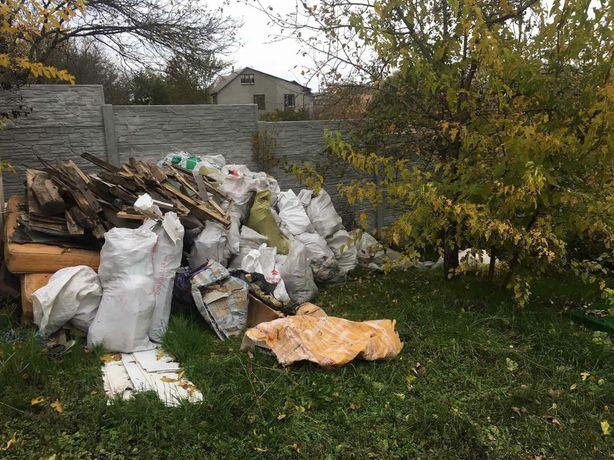 Вывоз мусора, хлама, старой мебели. Газель 3 и 4.5 метра
