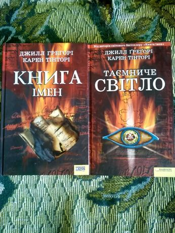 Продам книги  Д.  Грегорі та К.  Тінторі не дорого