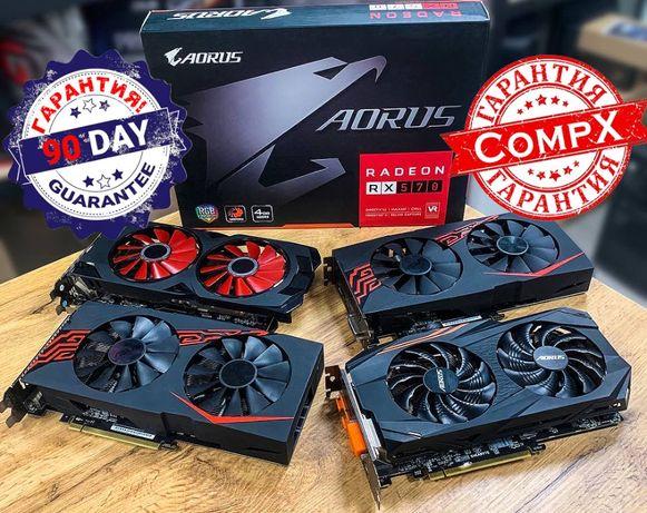 CompX! AMD Radeon RX 570 4Gb (Gigabyte, Asus, XFX, MSI) Гарантия!